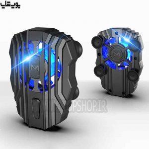 رادیاتور خنک کننده موبایل برند Memo مدل FL01