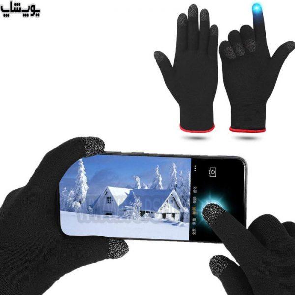 دستکش ضد عرق بازی های موبایل و تبلت