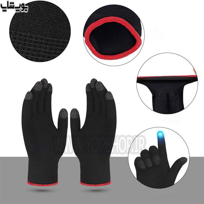دستکش ضد عرق نانو بازی های موبایل و تبلت