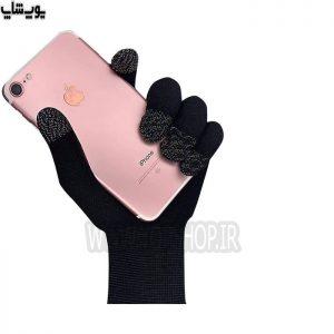 دستکش ضد عرق نانو مناسب برای بازی های موبایل و تبلت فری سایز