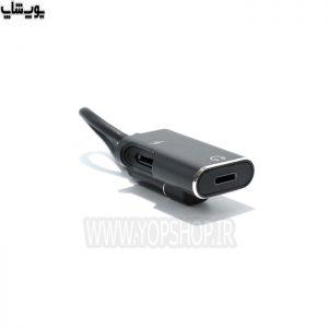 مبدل لایتینینگ کی چین مدل Key Chain Audio Adapter JH-054