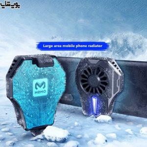 فن خنک کننده گوشی ممو l01
